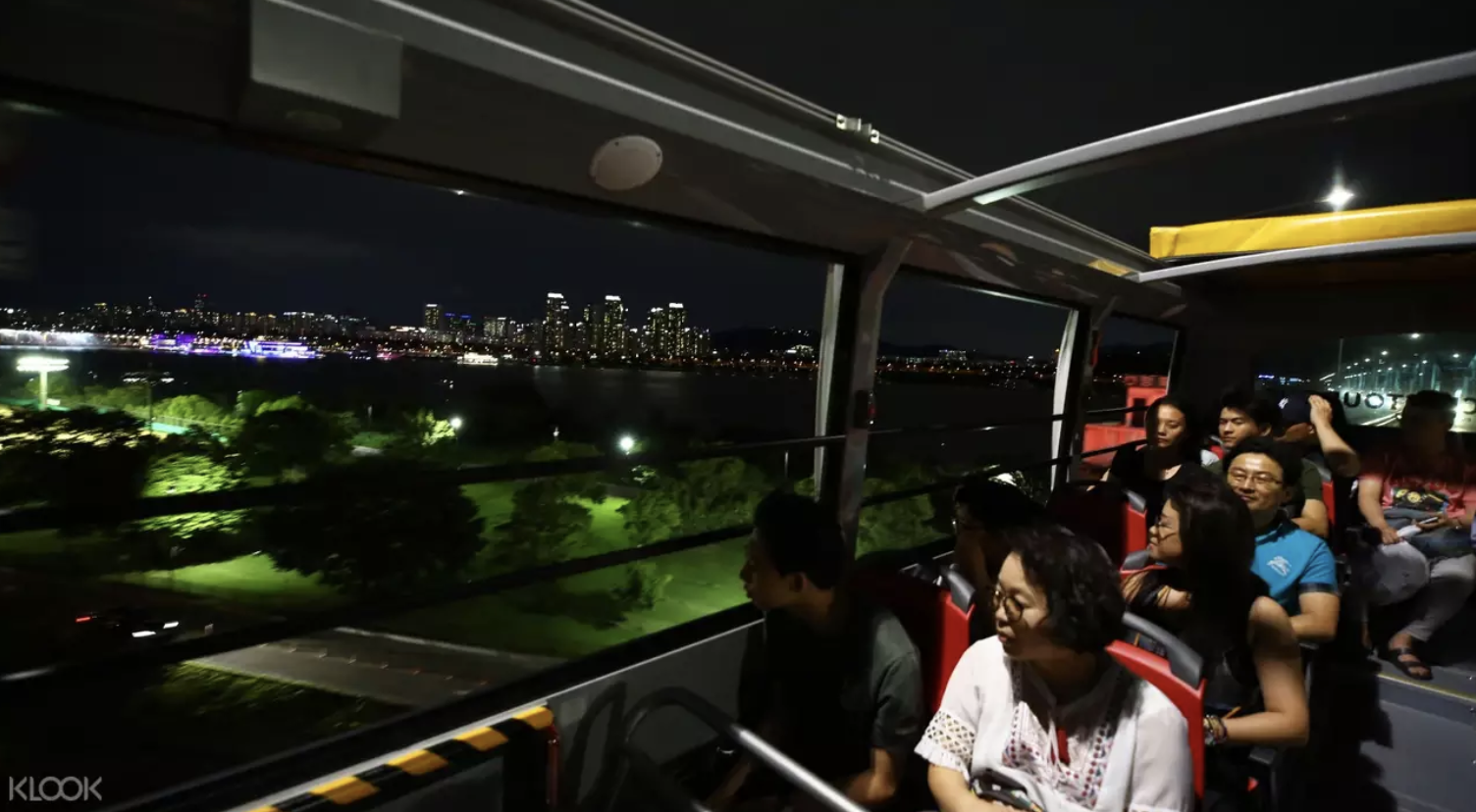 Seoul Tower via the Seoul City Tour Bus. Screengrab from Klook