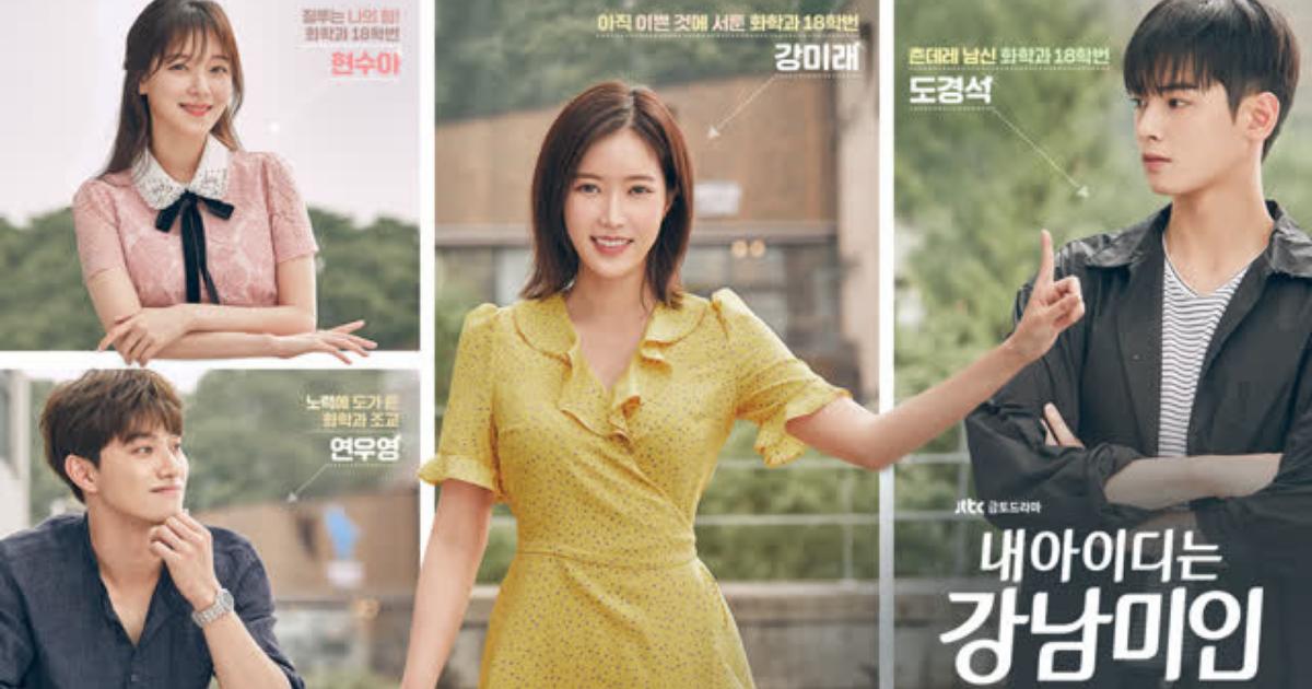 Image credit:  JTBC