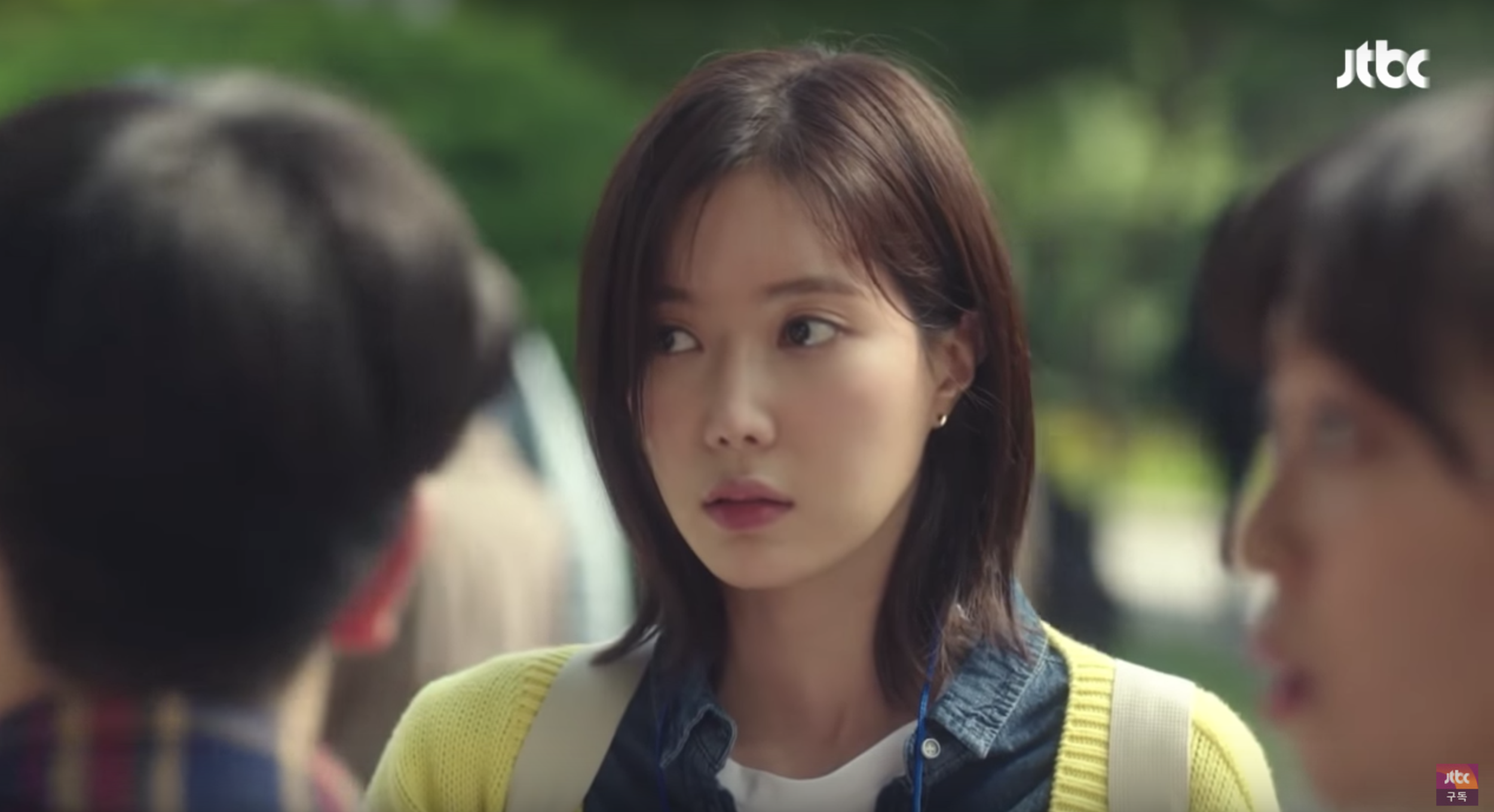 Kang Mi Rae enters college in 'My ID is Gangnam Beauty' Episode 1. Still from  JTBC 's Youtube clip