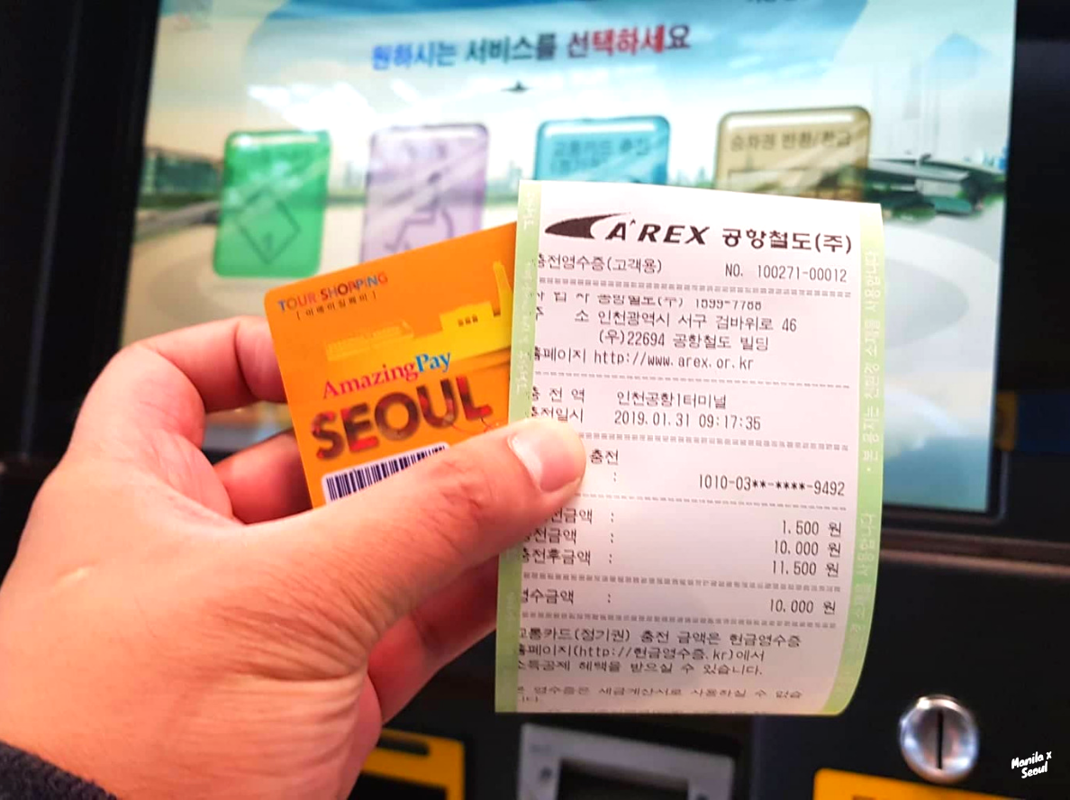 Reloading my T-Money card in Korea via top-up stations found inside the subway.