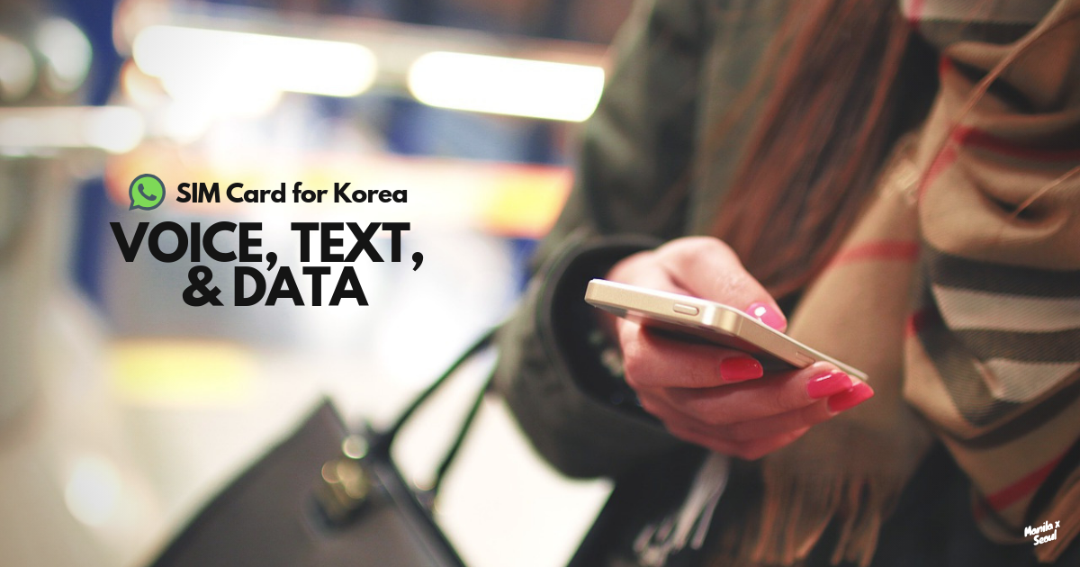 prepaid-sim-card-korea-with-calls-text-data.png