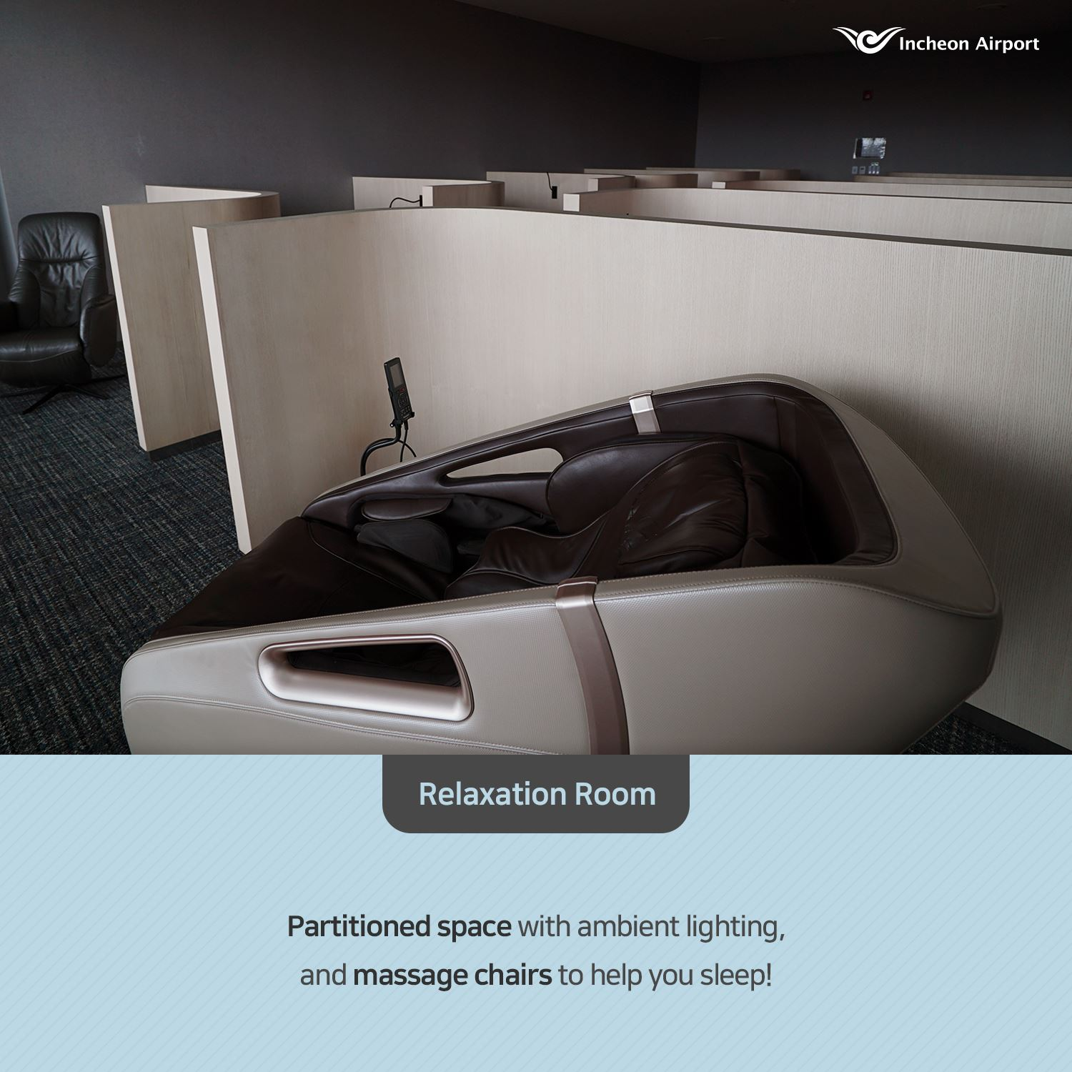 Relax at Incheon Airport. Image credit:  Incheon International Airport