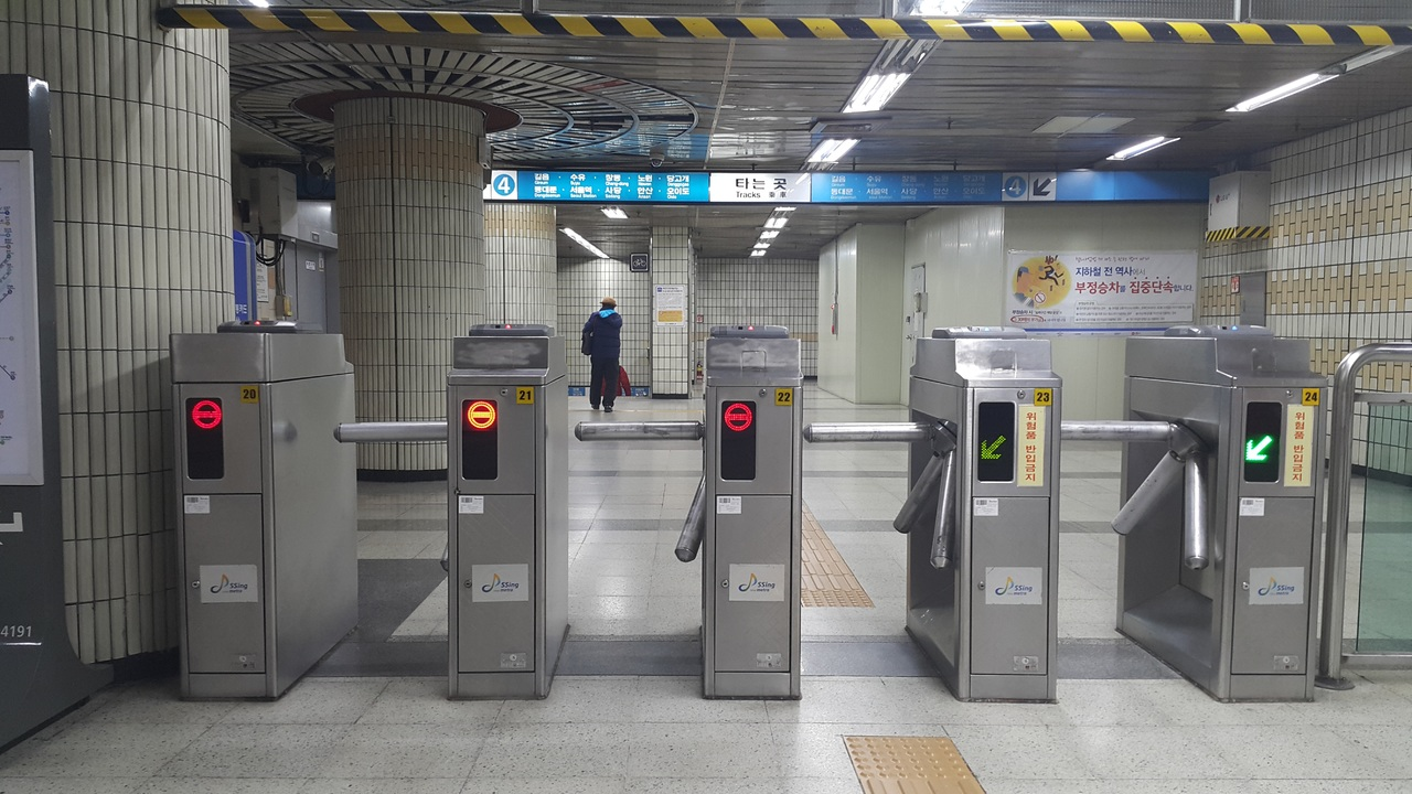 Turnstiles at a Seoul metro subway station.