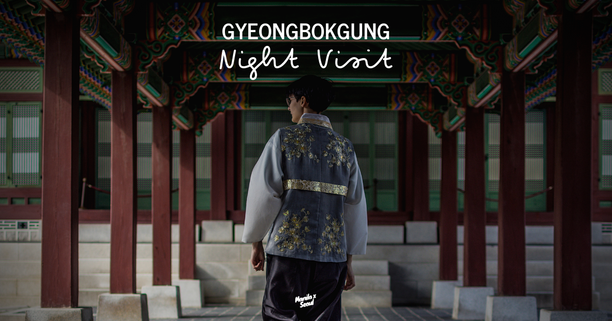 For a memorable tour, make sure to rent a  hanbok  or Korean traditional wear!