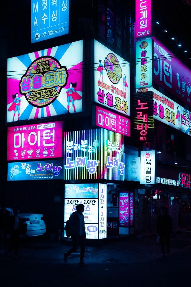 seoul-itinerary-travel-guide.jpeg