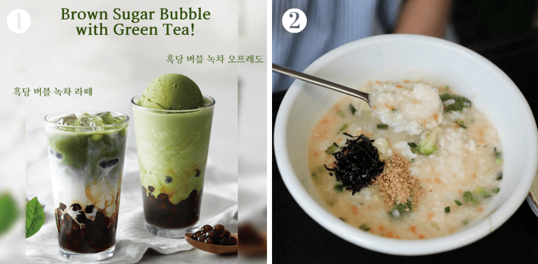 Migabon's Korean porridge or 'juk' on the right is a must-try food in Korea. Image credit: (1)  OSULLOC 오설록 ; (2)  MyFatPocket