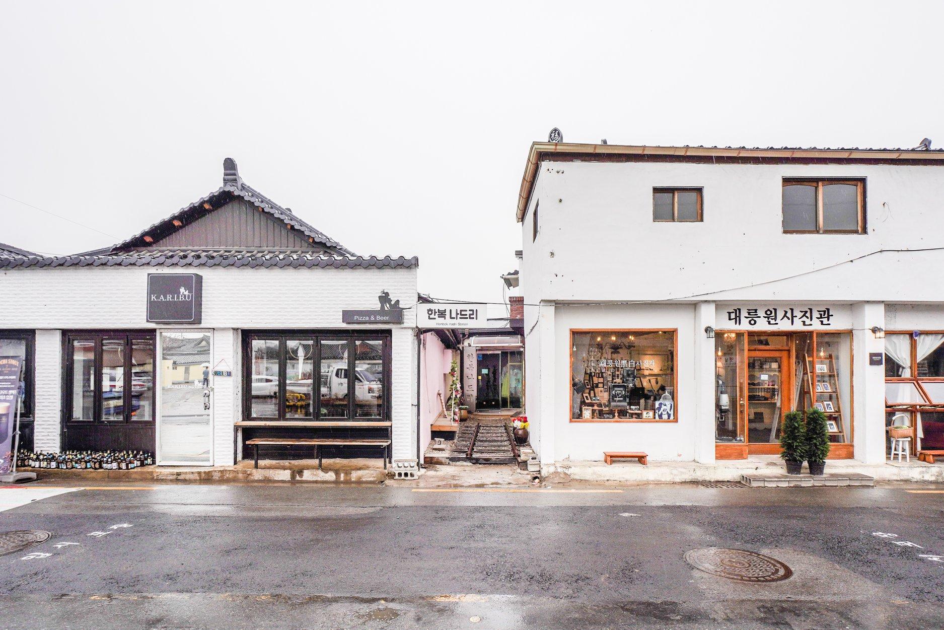 DAY 1 - Gyeongnidan-gil Road