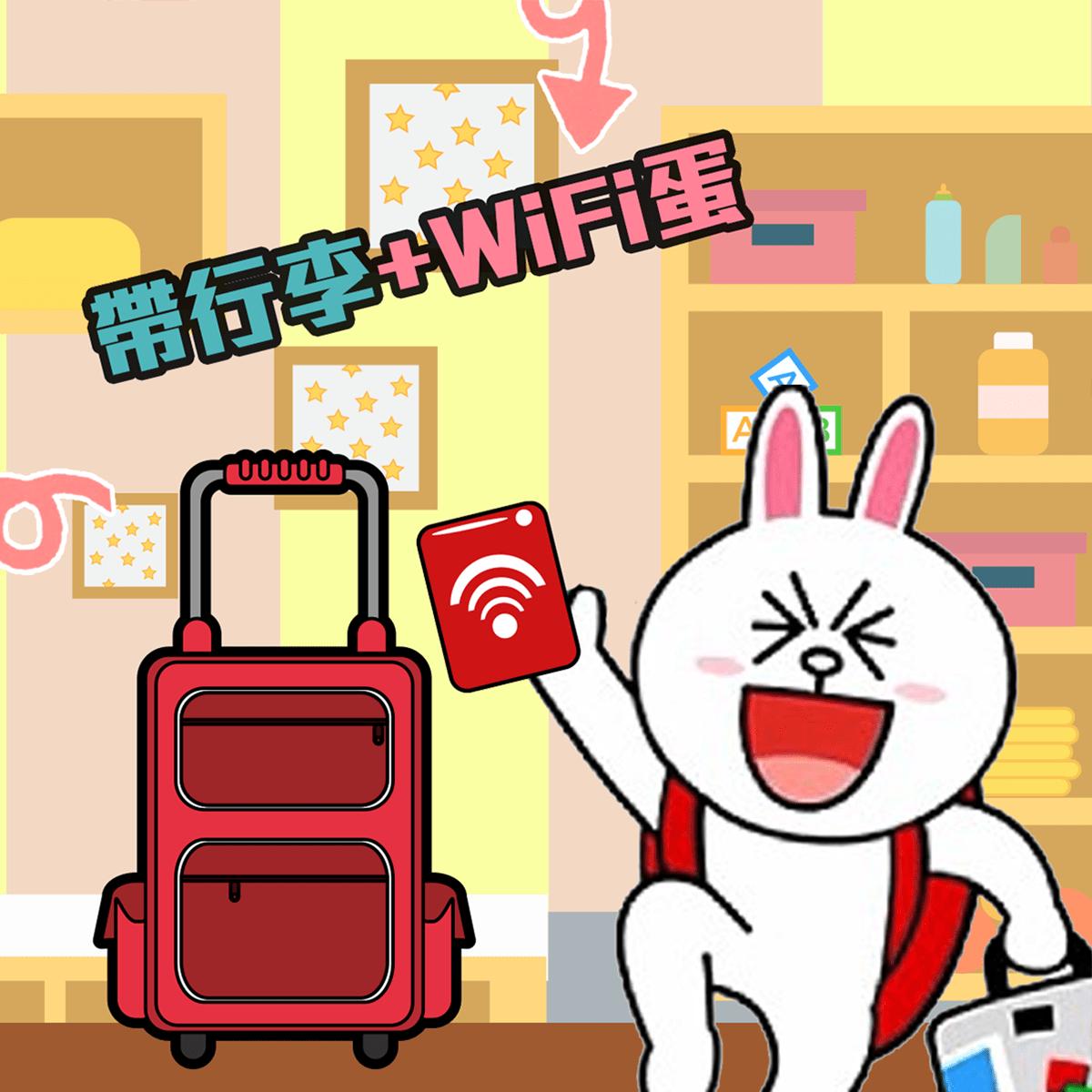 Image credit:  Uroaming WiFi - Hong Kong - 環球漫遊 陪您旅遊