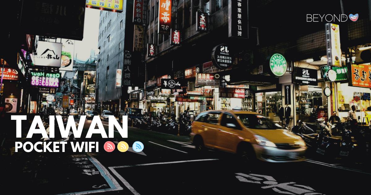 taiwan-pocket-wifi.png