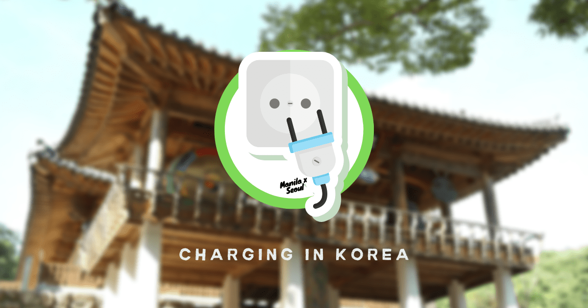 plugs-adapters-in-south-korea-min.png