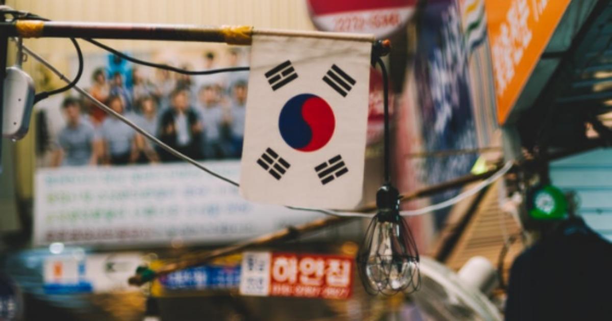 Copy of Copy of south-korea-tourist-visa-requrements (1).png