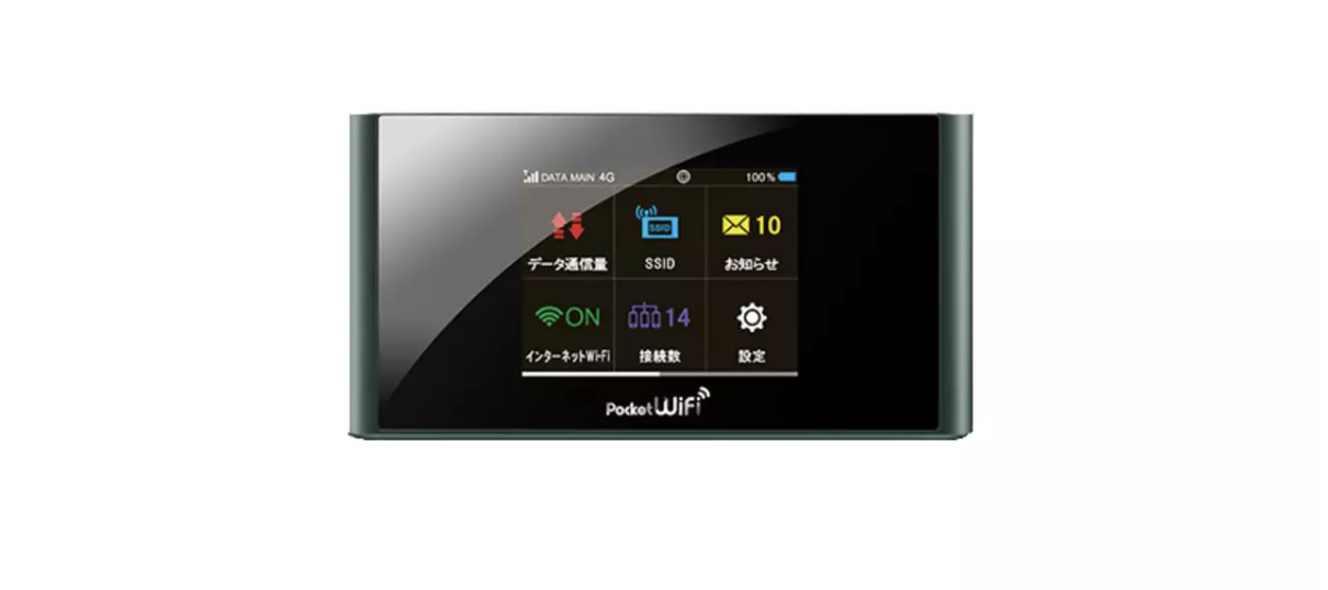 This might be your best bet. Japan pocket Wifi device powered by SoftBank.