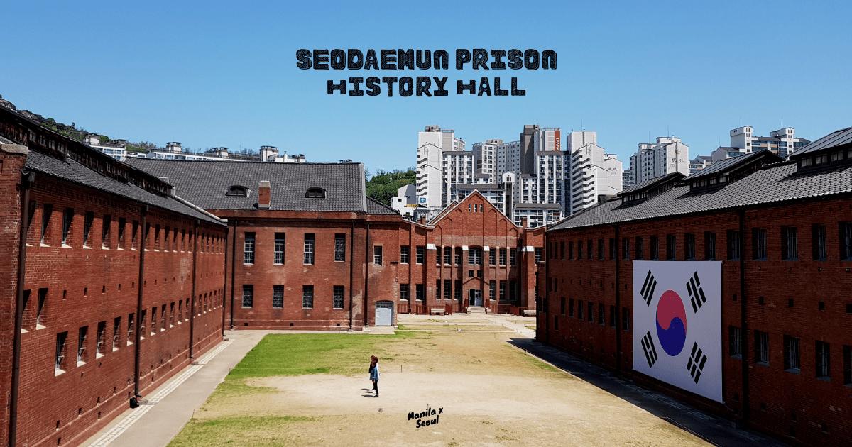 seodaemun-prison-history-museum.png