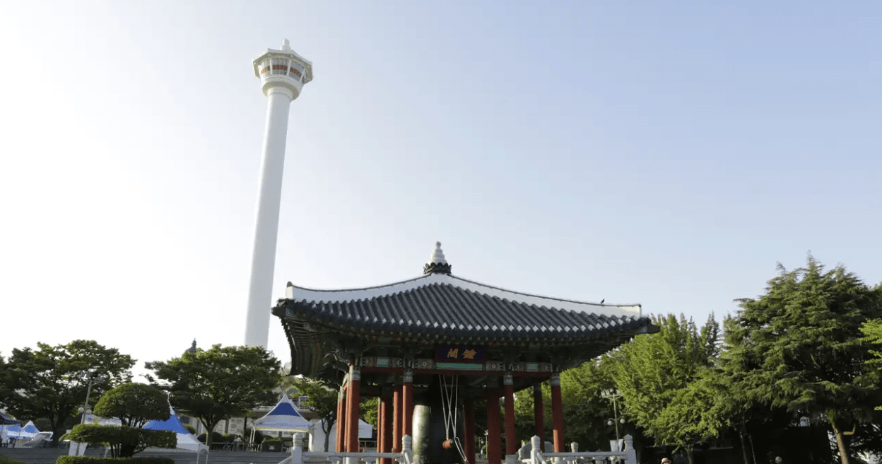 BUSAN TOWER -