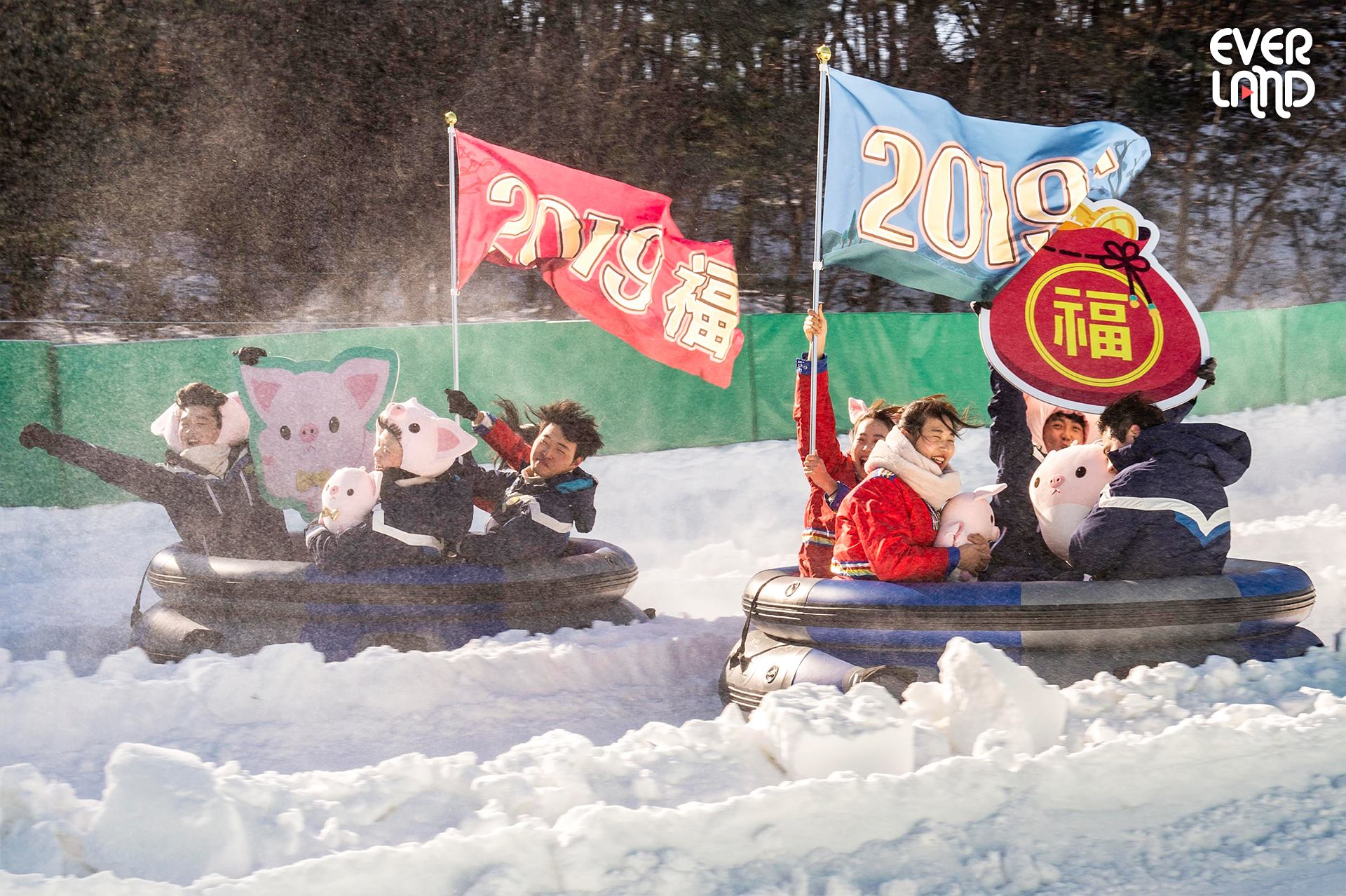 Snow Buster — winter attraction at Everland theme park in Korea. Image credit:  Everland  Facebook page