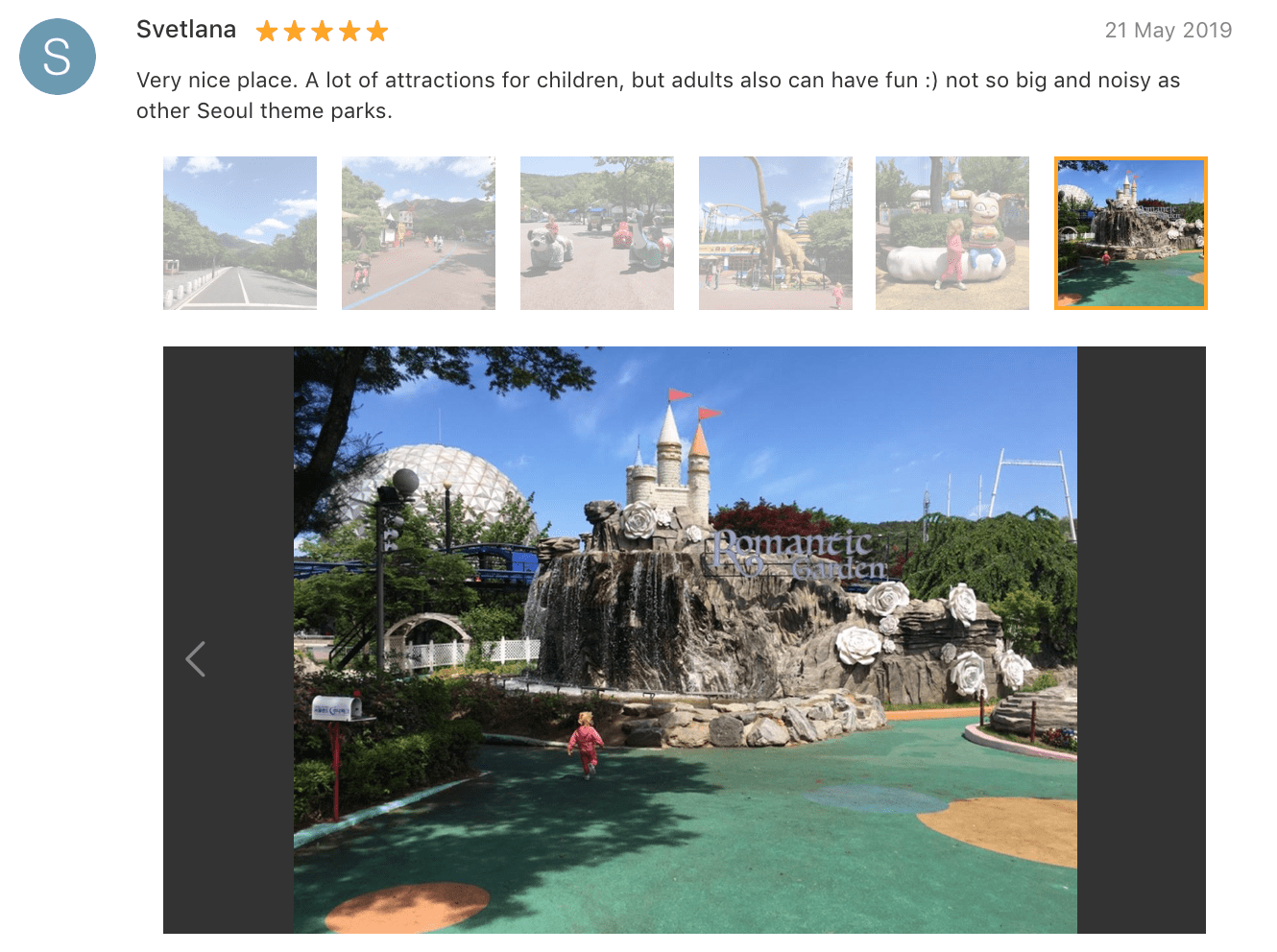 'Very nice place. A lot of attractions for children, but adults also can have fun :) not so big and noisy as other Seoul theme parks.' - Seoul Land Review: Klook