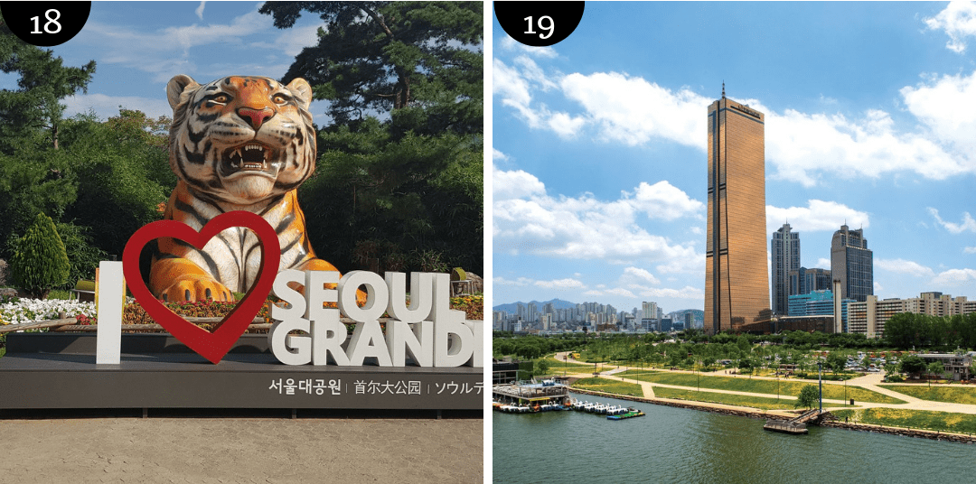 discover-seoul-pass-attractions-sample-itinerary-min (1).png