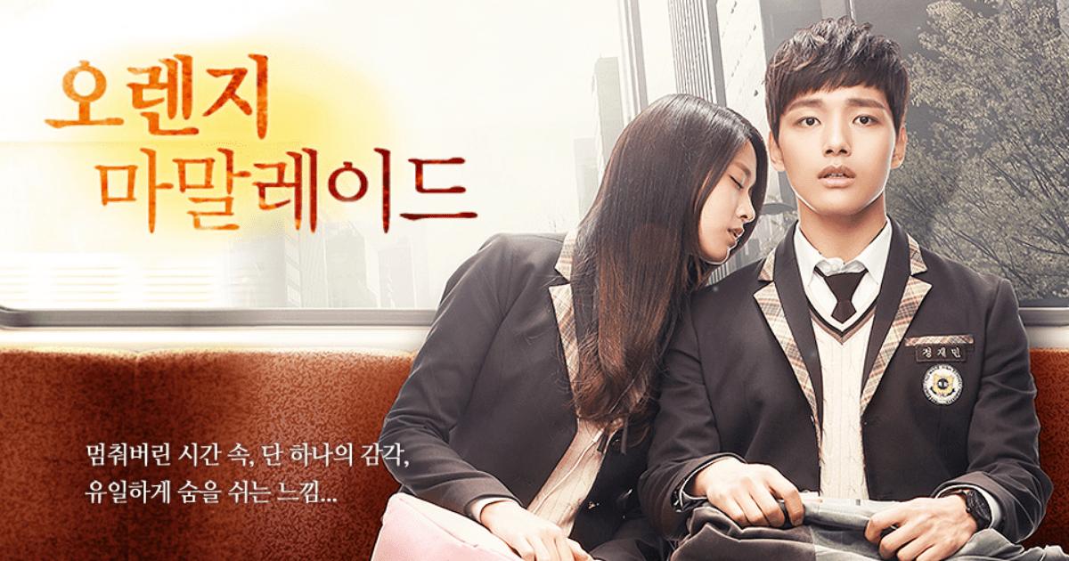 'Image credit:  KBS
