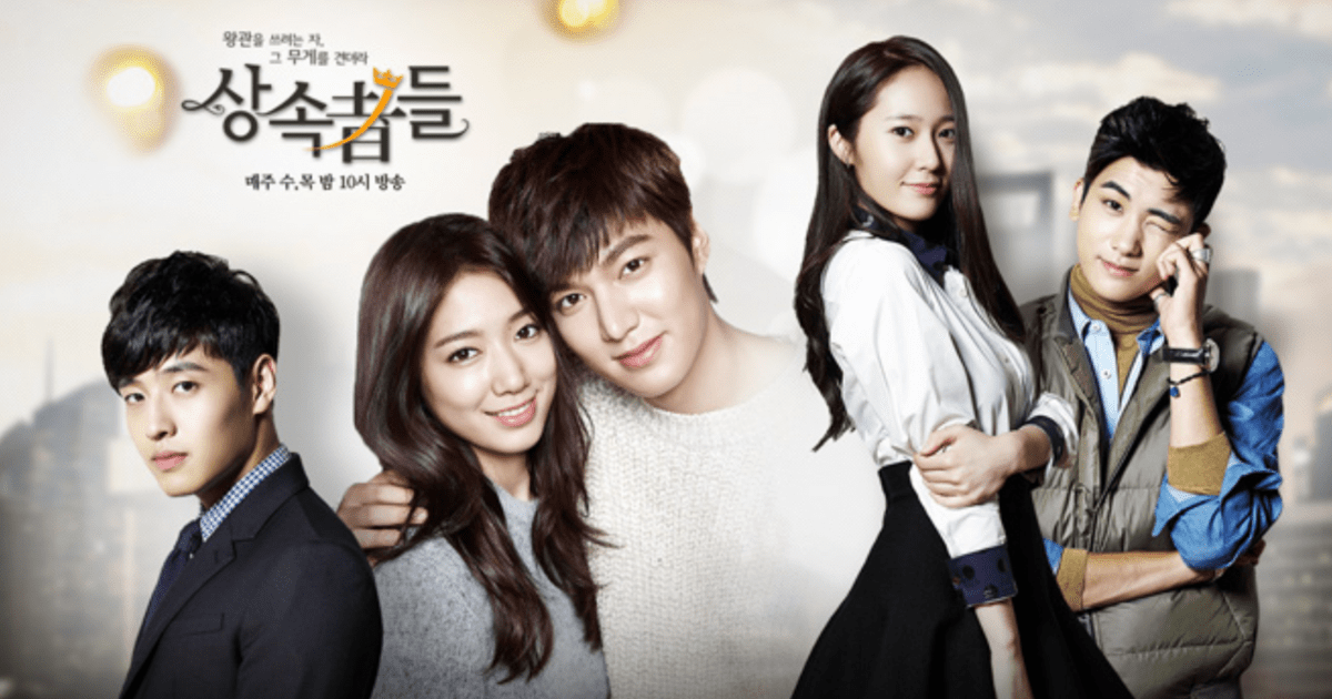 'The Heirs' cast. Image credit:  SBS