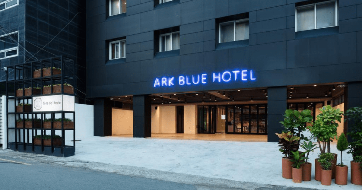 ark-blue-hotel-busan-haeundae-hotel-review.png