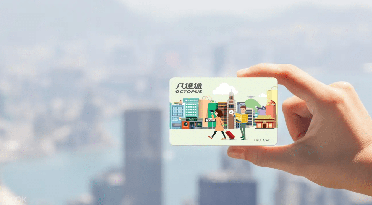 Buy your Hong Kong Octopus card online! Screengrab from  Klook