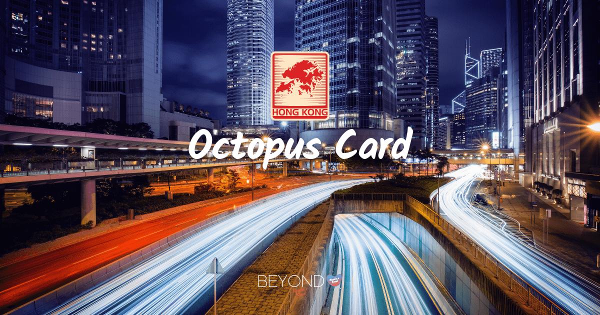 octopus-card-hongkong.png