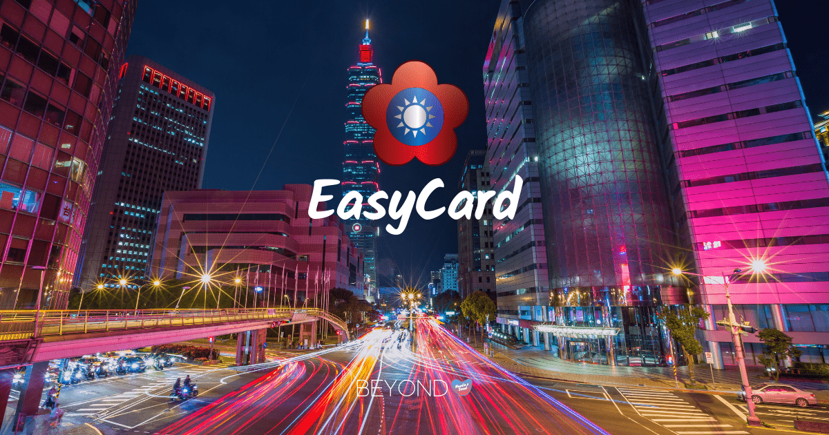 easy-card-taiwan.png