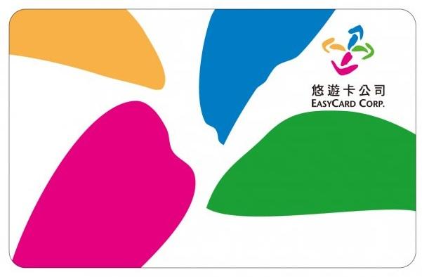 EasyCard standard design. Image credit:  悠遊卡 EasyCard