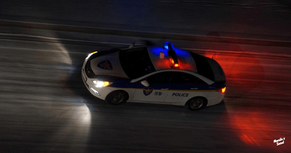 korea-emergency-police-number.png