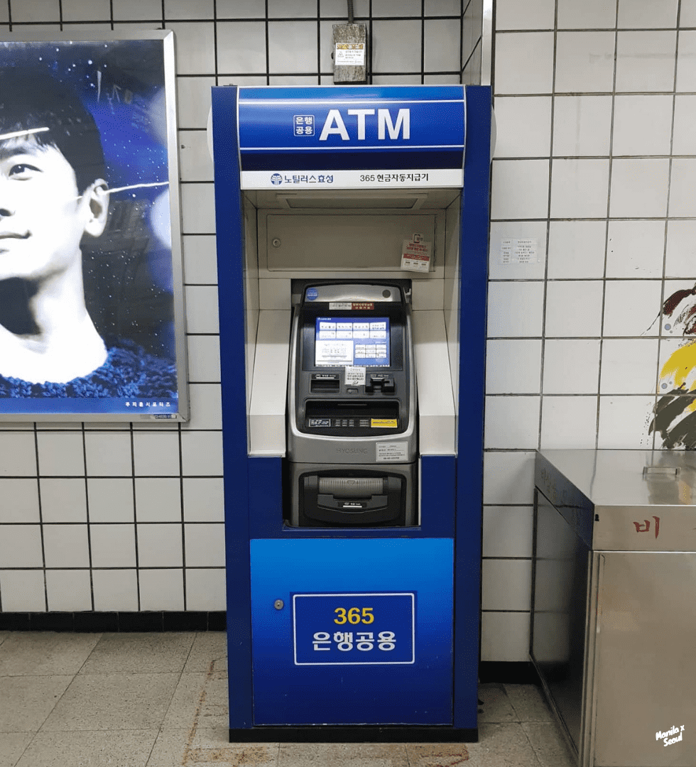foreign-atm-korea-subway-min.png