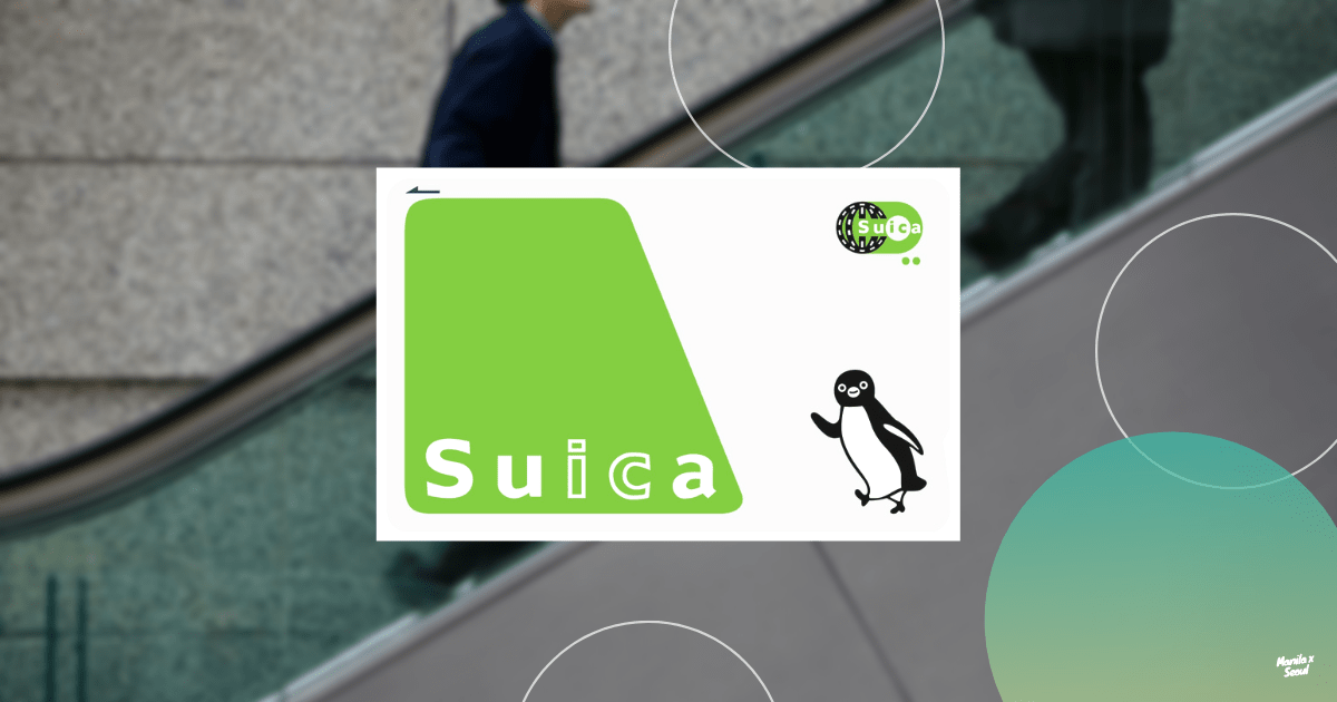 What's one good reason to get a Suica card? Its cute design!