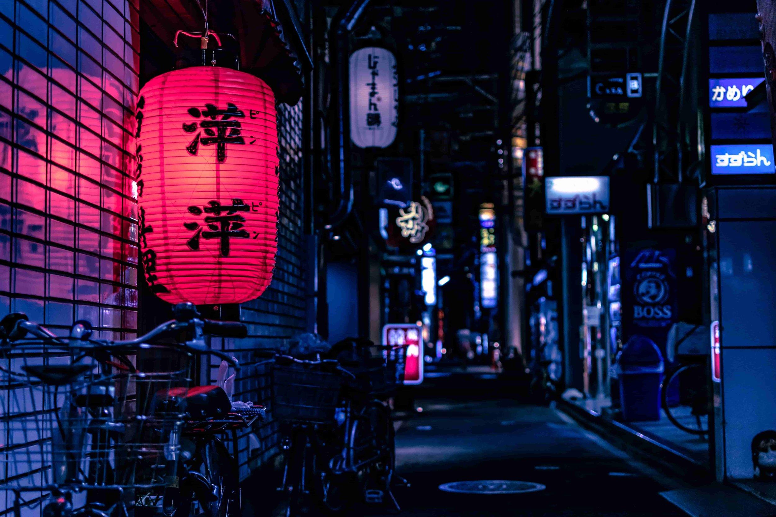 japan-visa-application-tips-travel recommendations-min.jpg