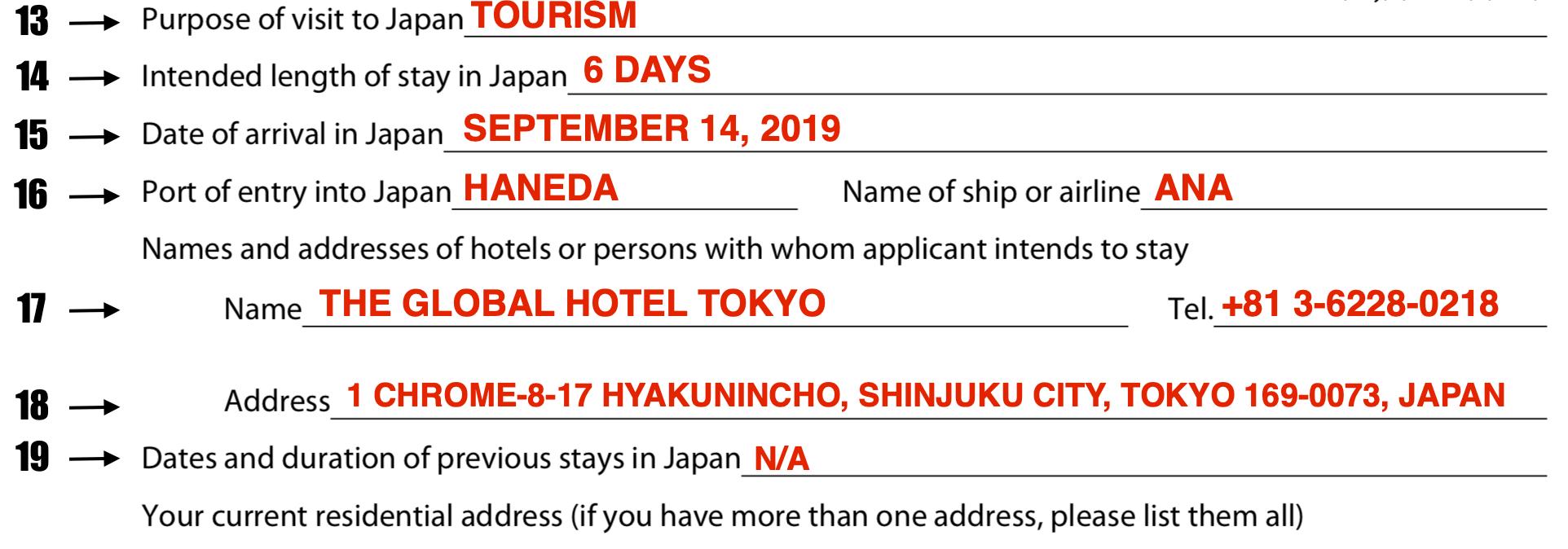japan-visa-application-form-sample-pdf.png