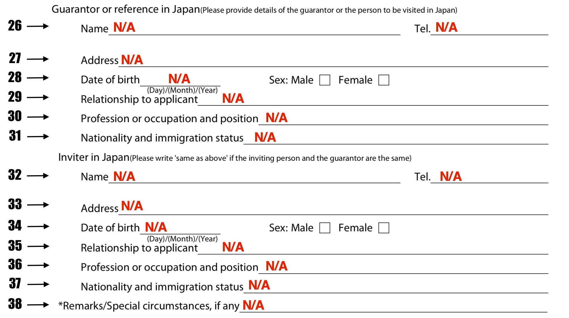 guarantor-inviter-japan-visa-application-form.png