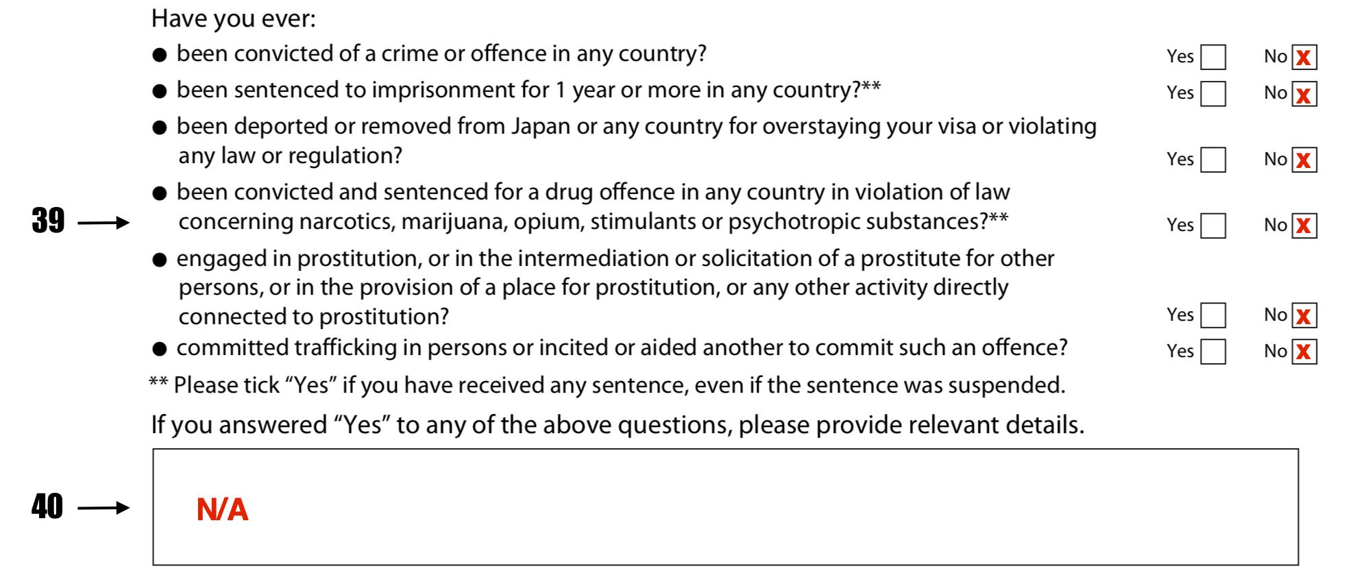 sample-visa-application-form-japan-opdf.png