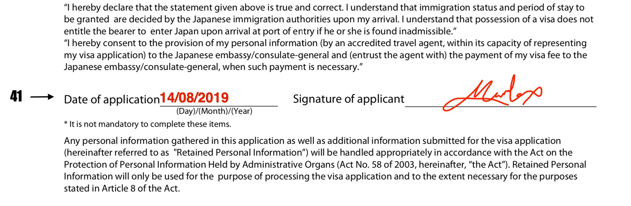 japan-visa-application-pdf.png