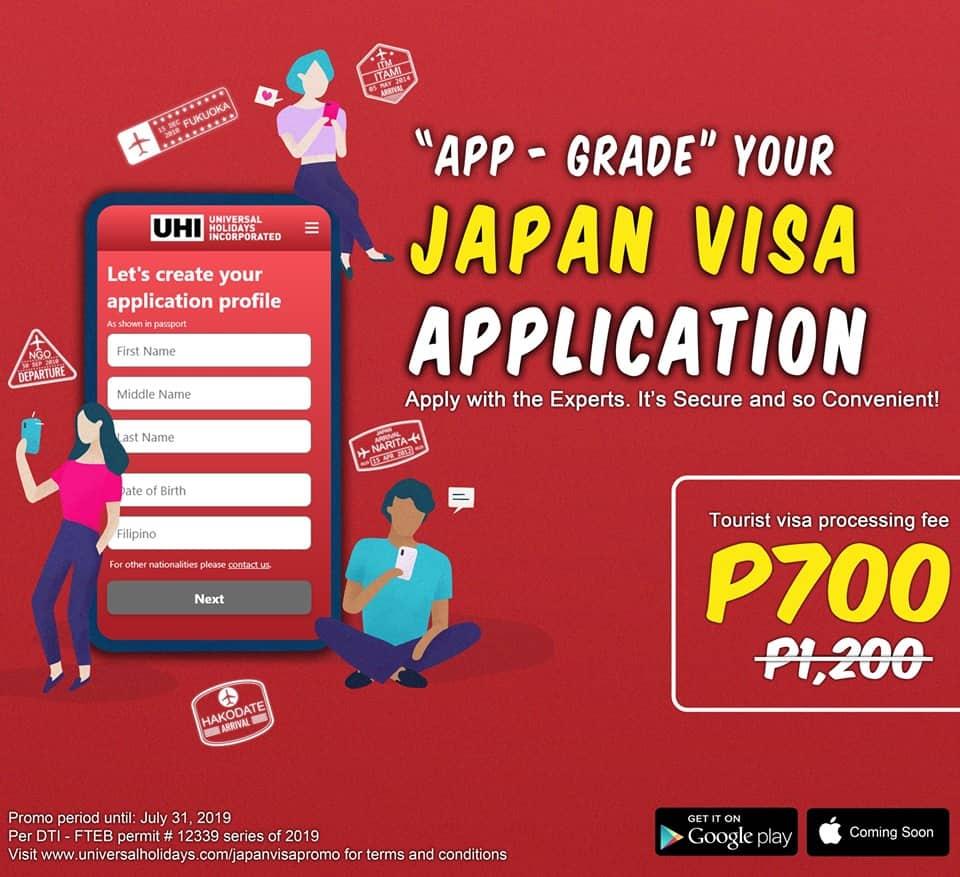 download-japan-visa-application-mobile-app-universal-holidays-visa-center-ph.jpg