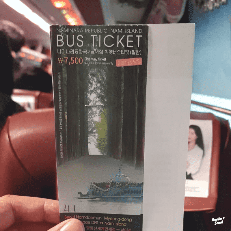 Upon boarding, you'll be given a ticket set that includes two bus tickets (round trip from Seoul) and entrance passes to Nami Island. Don't lose this if you'll book this option!