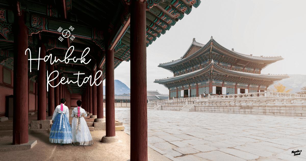 best hanbok rental shop in seoul korea