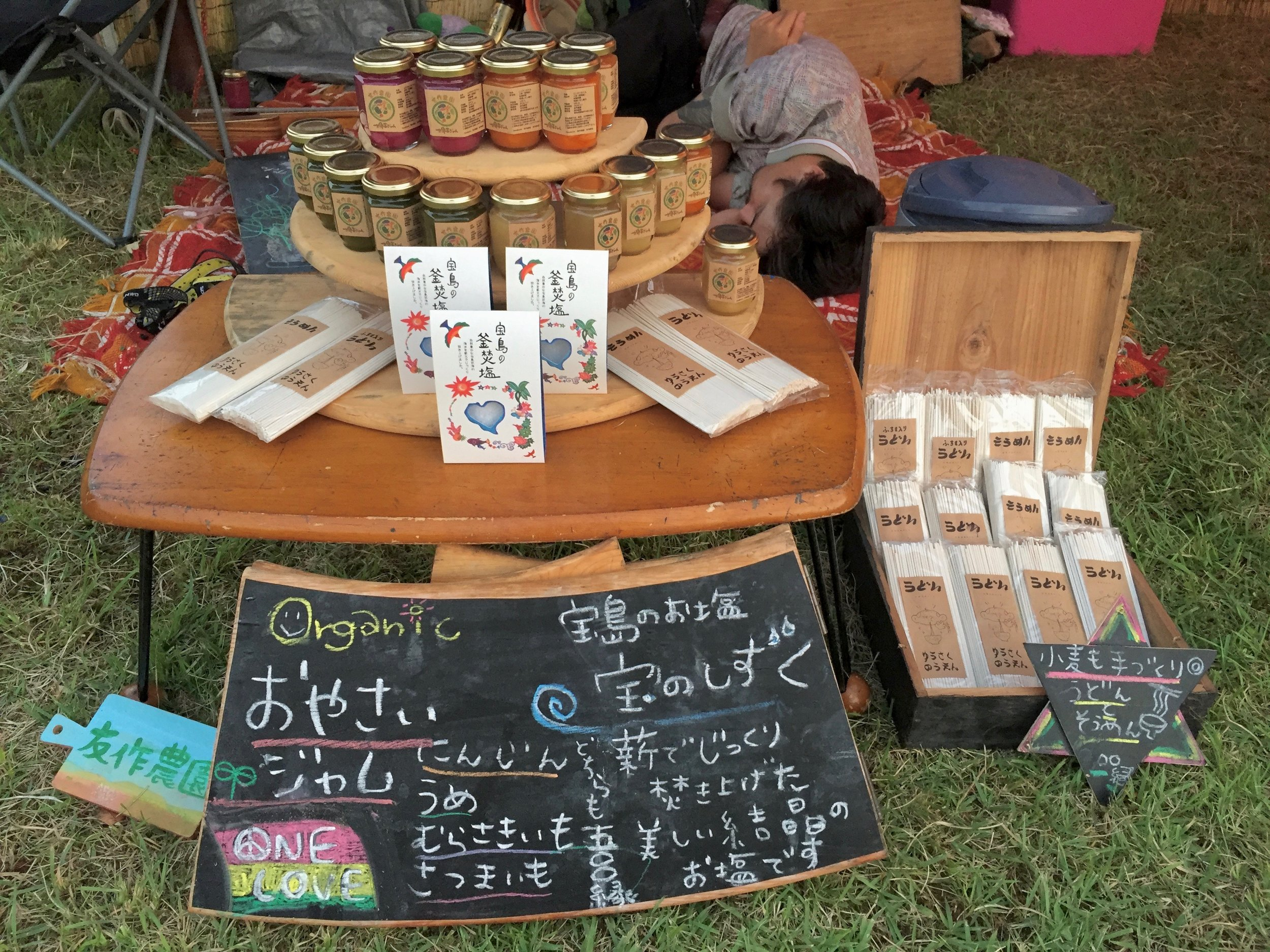 Selling organic jam at the festival