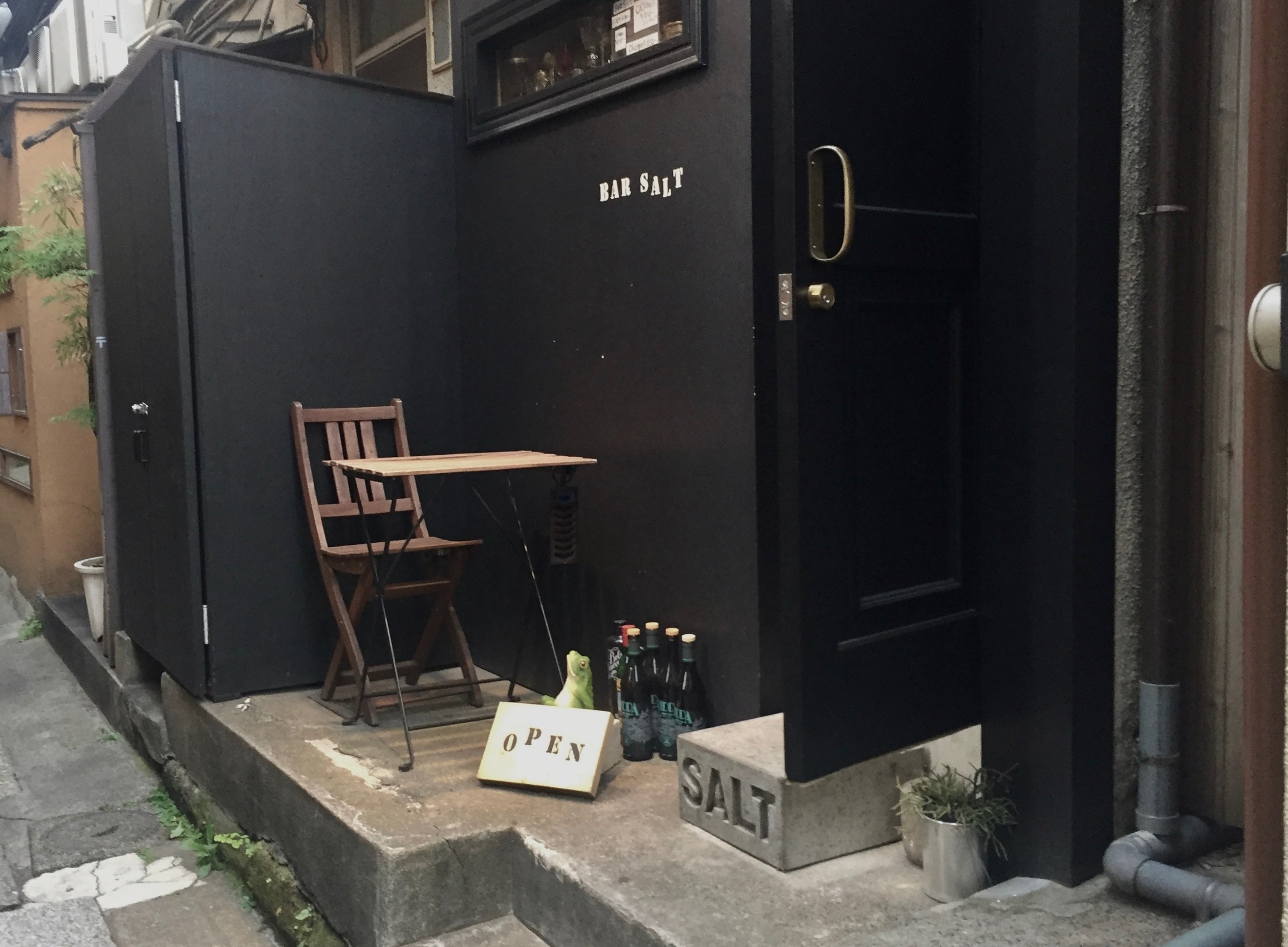 Awesome hidden bar in Kagurazaka