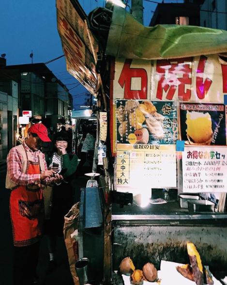 Food stand in Shimokitazawa Tokyo Japan