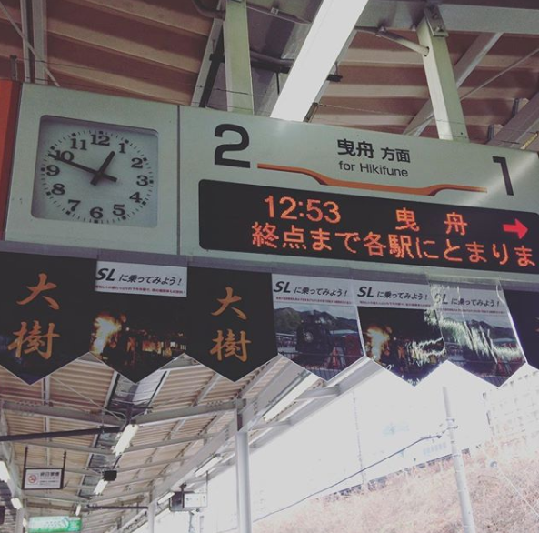 Japanese train sign