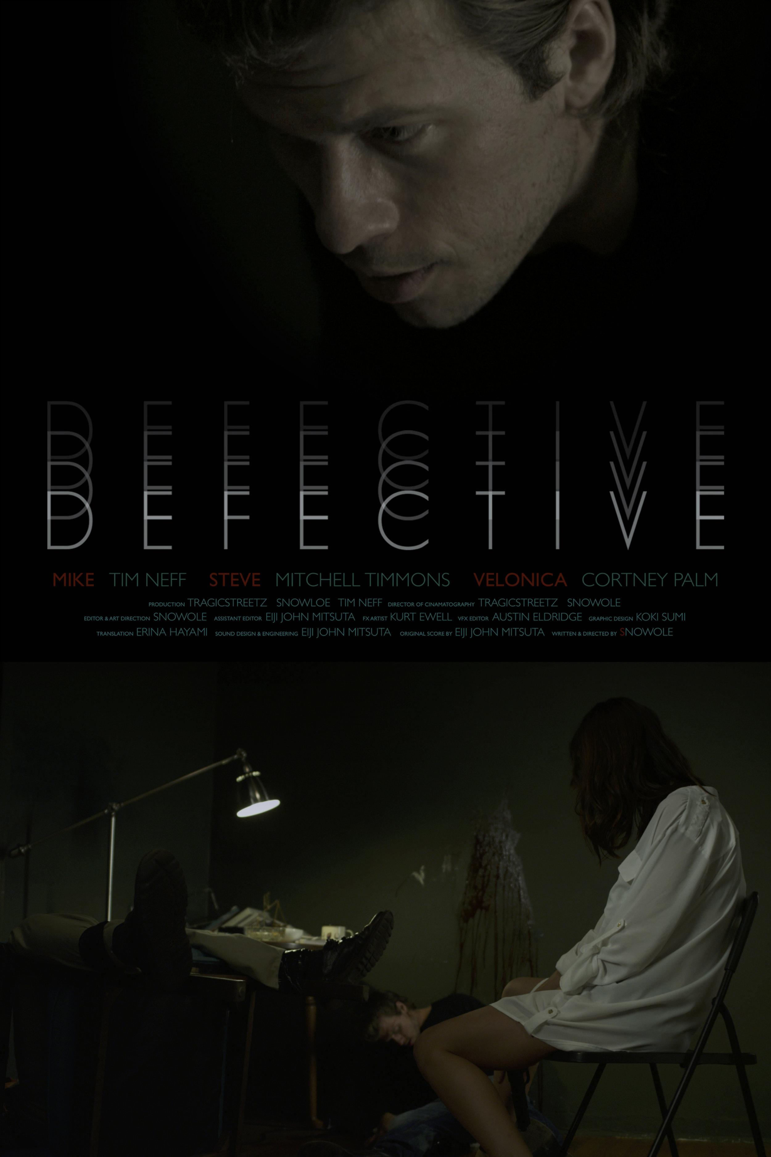 defective_poster_design.jpg