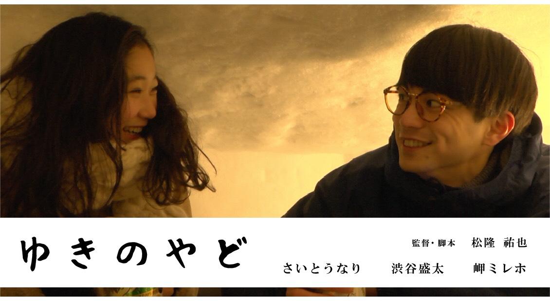 End Credit Song:さようならをもう一度 Written by: Angela Aki  / Eiji JM / Keri Prather 西東京市民映画祭2017 ASA賞 受賞