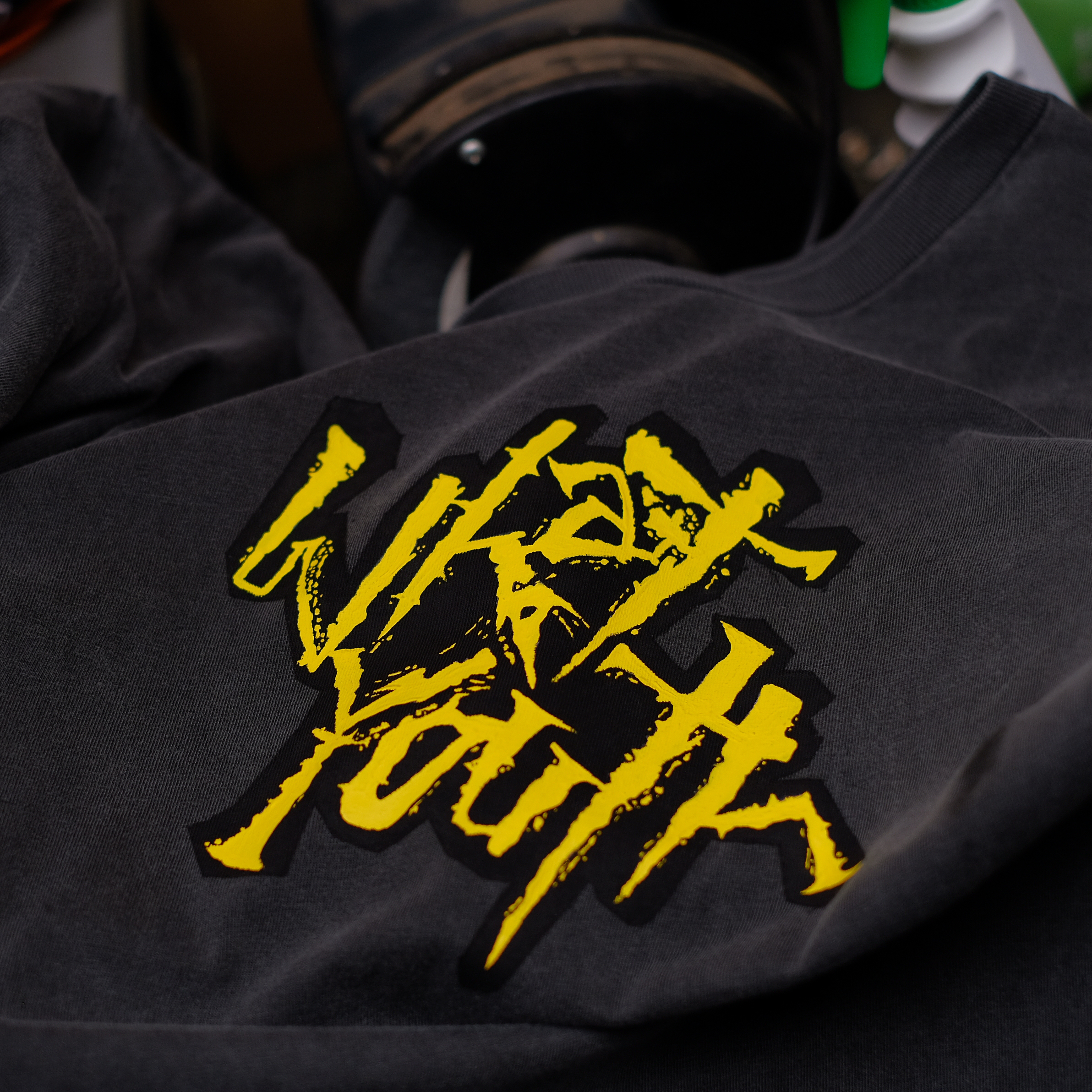 what_youth_werkbank_preview.jpg