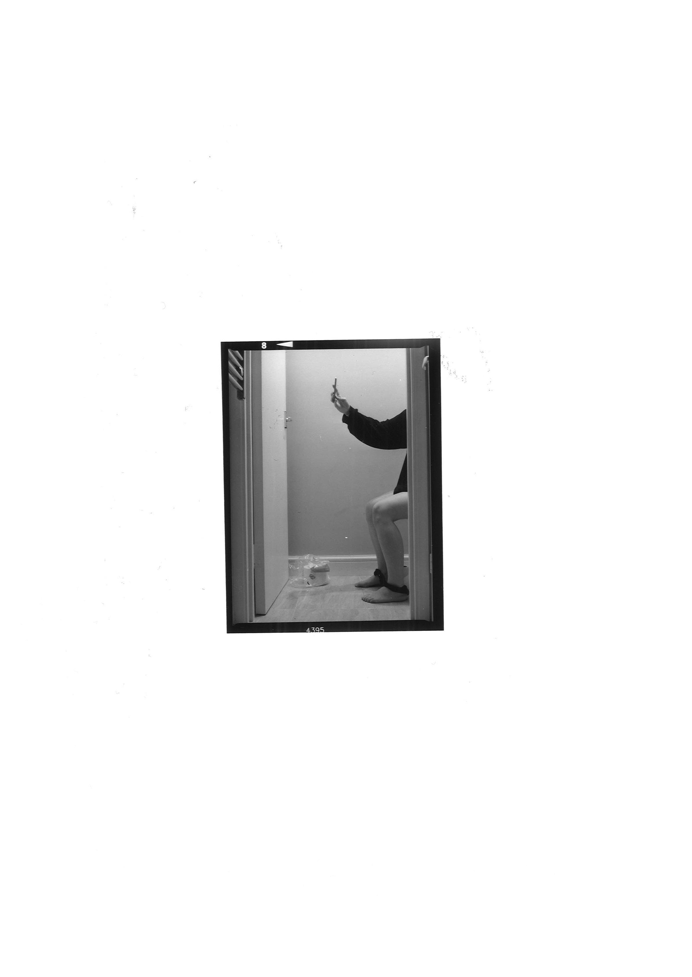 Toilet (2017)