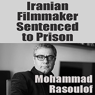 Free Mohammad Rasoulof #filmmaker #cinema #film #freespeech #iranianfilmmaker #mohammadrasoulf #nofilmmakerinprison #iran #freeart #justice #cinematography