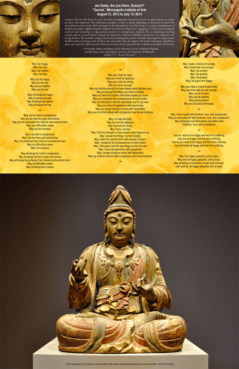 Are you there, Guanyin? , four-color offset print, poster, 20″h x 13″w.