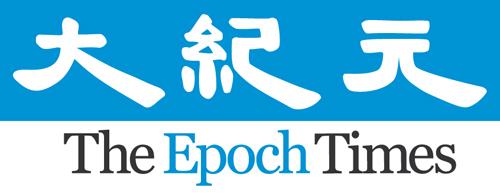 Epoch-Times-Logo.jpg